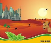 The landscape of the city in the desert — Stock Vector