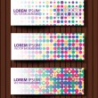 Set of colored vector rectangular banners — Stock Vector #70560319