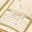 Pages of The Holy Book Of Quran — Stock Photo #55946535