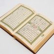 Pages of The Holy Book Of Quran — Stock Photo #55947635