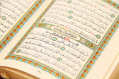 Pages of The Holy Book Of Quran — Foto Stock