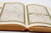 Pages of The Holy Book Of Quran — Stock Photo