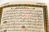 Sheets entire Qoran - Koran - Qur'an with the names of Allah — Foto Stock