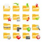 Folder icon set — Stock Vector #61584051