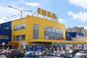 IKEA trade center in Khimki — Stock Photo