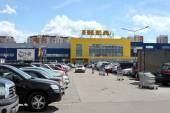 IKEA trade center in Khimki — Stockfoto