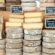 Cheese on market — Stock Photo #58273359