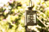 Decorative garden lamp — Stock Photo