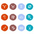 Stock vector set of colorful icons. Zodiac signs — Stock Vector #77715604
