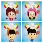 Happy children's day — Stock Vector #67110083