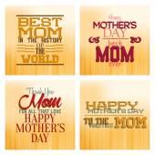 母亲节快乐 — 图库矢量图片