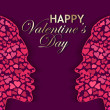 Female head silhouette with hearts — Stock Vector #68261073