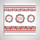Set of seamless ukrainian embroidered borders — Stock Vector