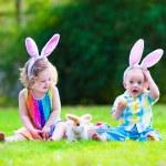 Children at Easter egg hunt — Stock Photo #62199671