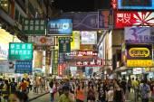 HONG KONG, HONG KONG - OCTOBER 2012 — Stock Photo