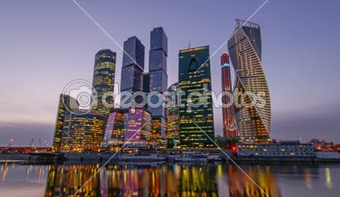Business Center Moscow City — Stock Video