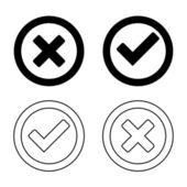 Av markera ikoner — Stockvektor
