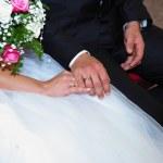 Wediing ceremony — Stock Photo #59012797
