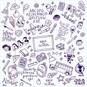 Back to school doodle set notebook — Stock Vector