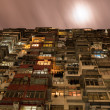 Overcrowded Flat in Hong Kong in a Cloudy Night — Stock Photo #61850937