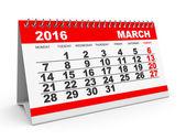 Calendar March 2016. — Stock Photo