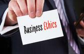 Business Ethics Concept — Stock Photo