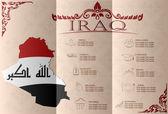 Iraq  infographics, statistical data, sights. Vector — Stock Vector