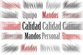 Calidad — Stock Photo
