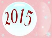 2015 New Year — ストックベクタ