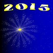 2015 New Year Firework — Stock Vector