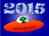 Happy New Year Alien — Cтоковый вектор