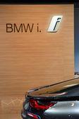 Premiere Moscow International Automobile Salon BMW i8 Back light Shine — Zdjęcie stockowe