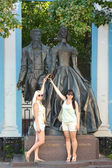 Monument to Alexander Pushkin and N  Goncharova on Old Arbat  sculptors AN Burganov, IA Burganov, architects EG Rozanov, EK Noise  Summer day — Stock Photo