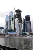 Moscow City   Moscow — Stock Photo