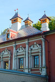 Moscow Chamber of the Yusupov in the Small Kharitonievsky Lane Autumn — Stock Photo
