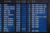 Arrival Departure Board — Stock Photo