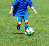 Młody piłkarz — Zdjęcie stockowe