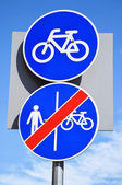 Bicycle road signs — Stock Photo