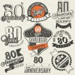 Vintage style 80th anniversary collection. — Stock Vector #58901433