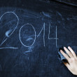 The student writes on a board - 2014 — Stock Photo #60131447