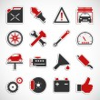 Car Service Icons - Red — Stock Photo #53091639