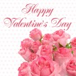 Happy valentines day greeting card — Stock Photo #62132831