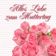 Greeting Card - Alles Liebe zum Muttertag - Roses — Stock Photo #68829871