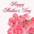 Greeting Card - Happy Mothers Day - Roses — Stock Photo #68831149