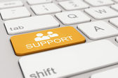 Keyboard - support - orange — Stock Photo