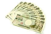 日元在白色背景上的商业 — 图库照片