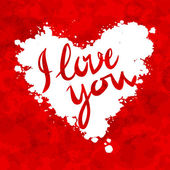 I love you heart red background painted with watercolors vector — Stock Vector