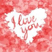 Я люблю вас сердце красный фон окрашен с вектором акварели — Cтоковый вектор