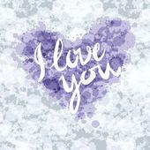 Сердце, я люблю тебя, красочные краски splash Иллюстрация вектора фон — Cтоковый вектор