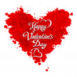 HAPPY VALENTINES DAY hand lettering - handmade calligraphy, vector — 图库矢量图片 #64614707